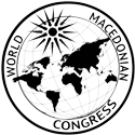 World Macedonian Congress – Australia Logo