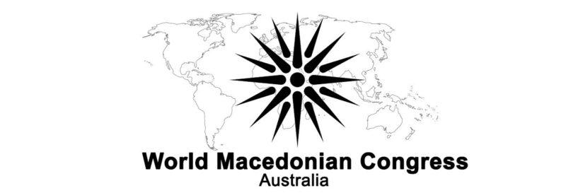 Australian Macedonian Congress