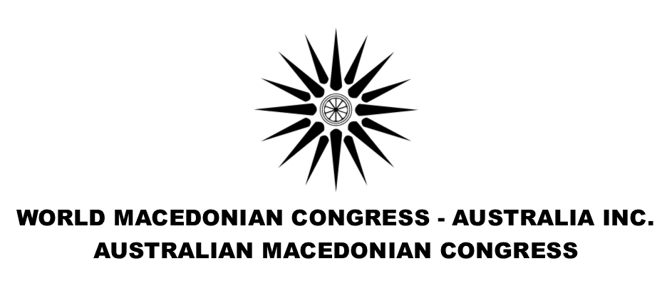 World Macedonian Congress - Australia Applies to Take IP Australia to Court