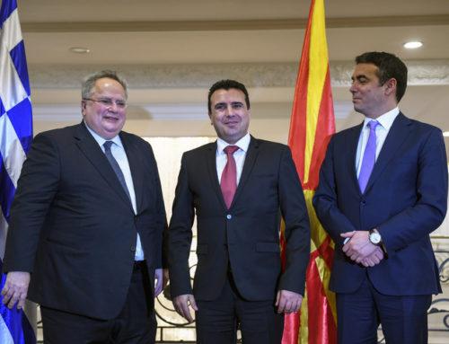 Заев и Димитров нема да одговараат за велепредавство