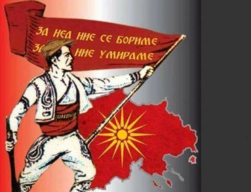 """Д-р Ристо Попов – """"Со овој црн, капитулантски документ се врши етноцид врз Македонците во Република Македонија"""""""