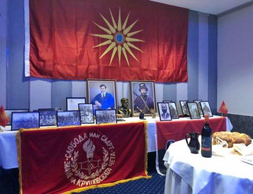 WMC-A Advancing The Macedonian Cause
