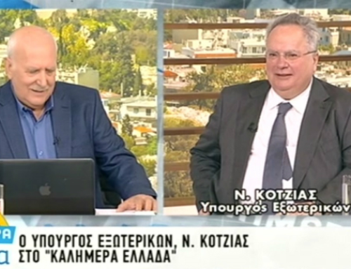 Full Interview Transcript: Kotzias on ANT1 TV with Journalist Papadakis