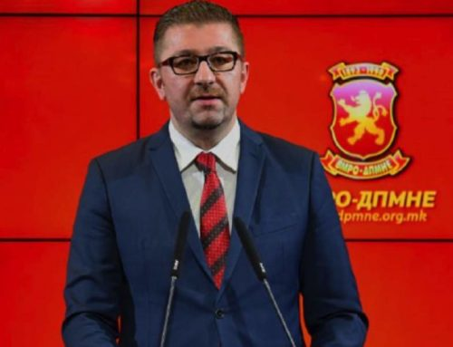 VMRO-DPMNE NEEDS TO MAKE A STAND: CALL FOR A BOYCOTT OF THIS TREACHEROUS AND ILLEGAL REFERENDUM