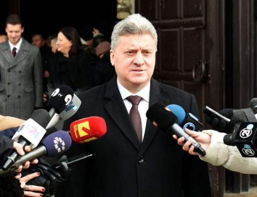 President Ivanov: Let's protect, respect and love the Republic of Macedonia